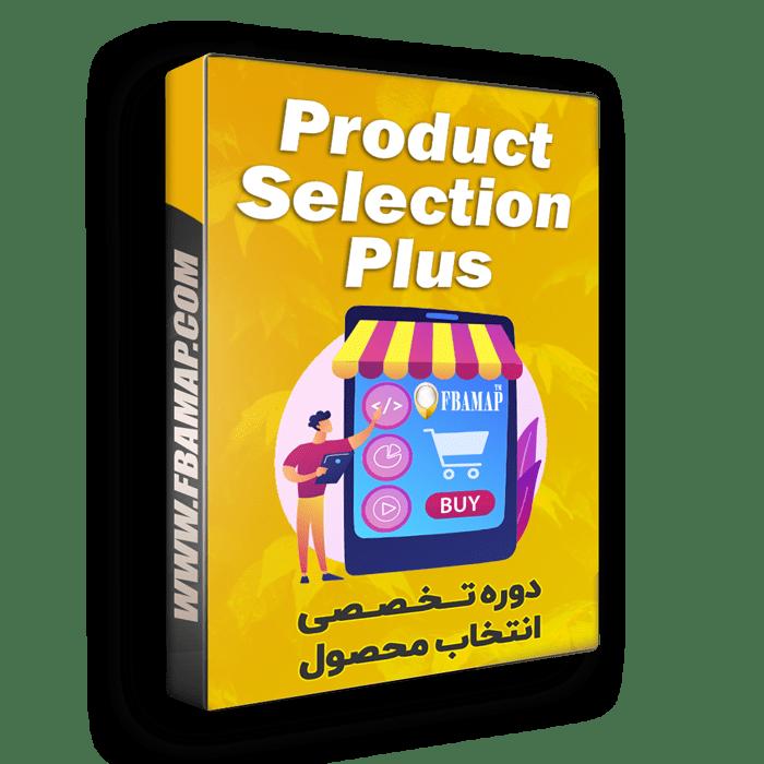 آموزش انتخاب محصول در آمازون